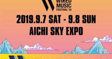 September 2019 Events in Japan | Japan Cheapo