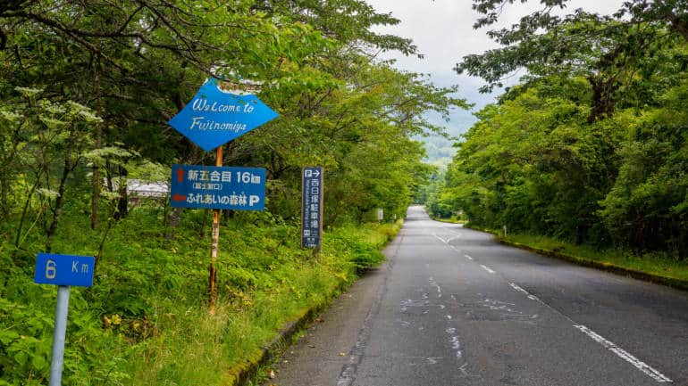sea to summit trail climbing mount fuji japan