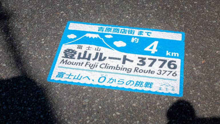 sea to summit route climbing mount fuji japan