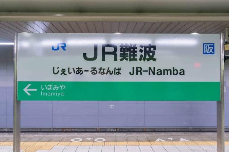 Osaka Namba Station