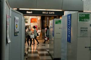 Osaka Station Lockers