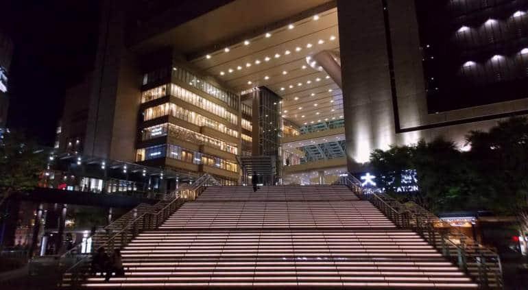 Umeda station Osaka Japan