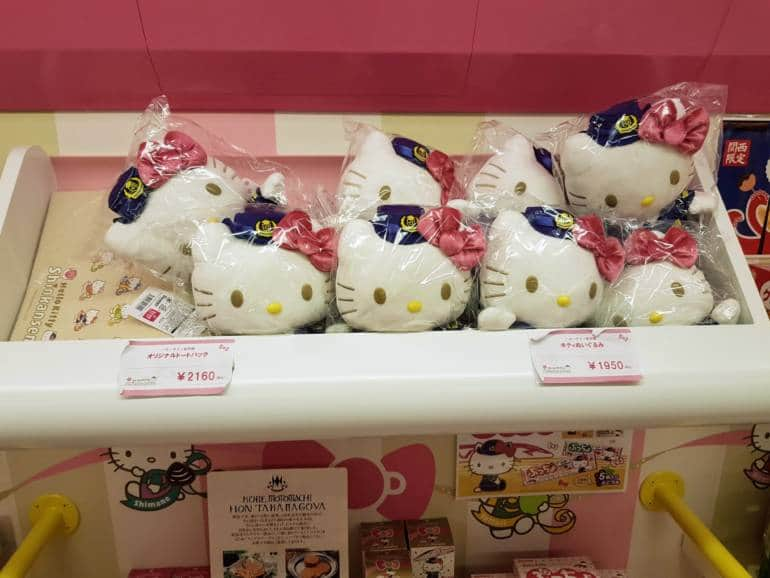 Hello Kitty Merchandise