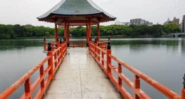 Ohori Park pier