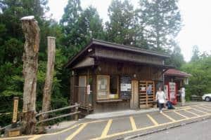 Bus Stop at Iya Valley