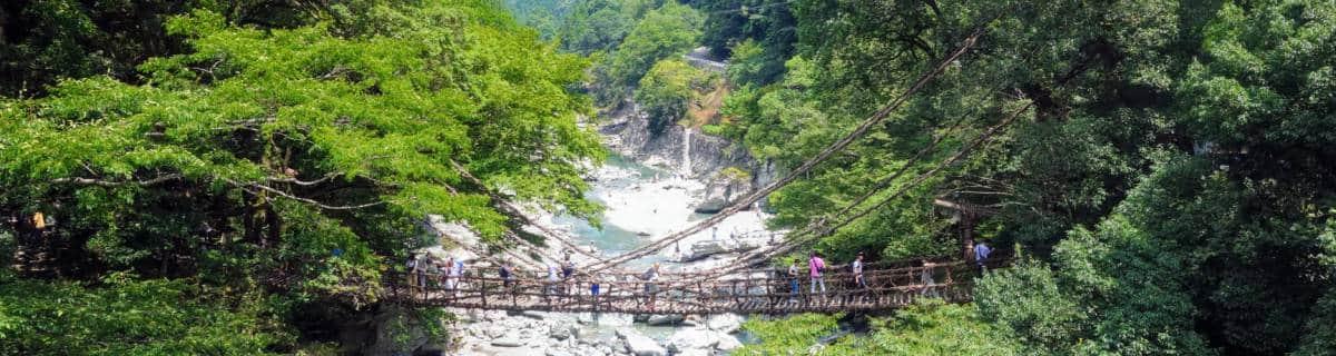 Shikoku's Iya Valley: Vine Bridges and Villages