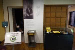 Izumi Kyoka Kinenkan Inside