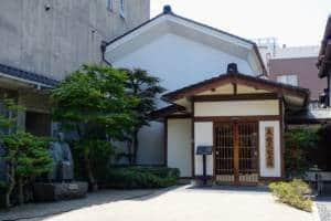 Izumi Kyoka Kinenkan Outside