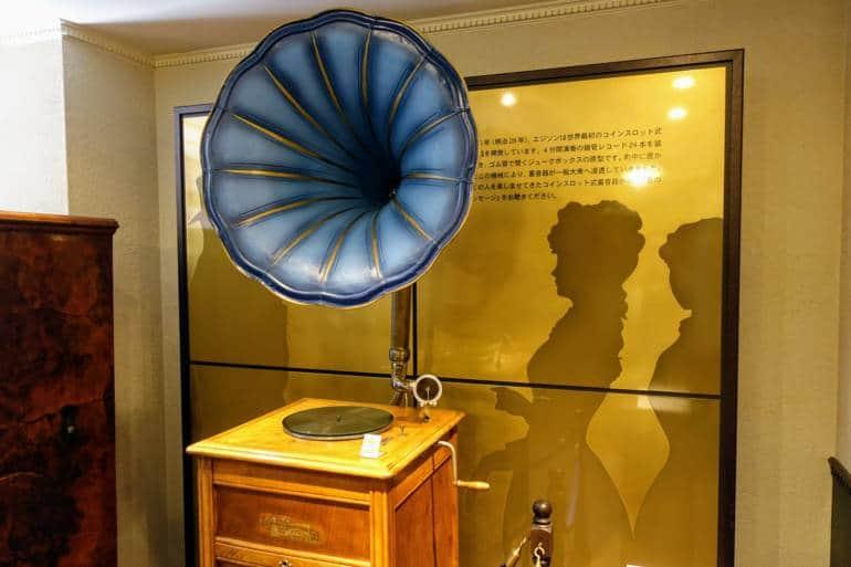 Kanazawa Phonograph Museum Blue