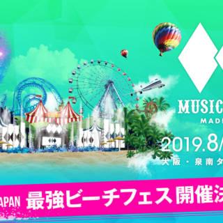 Music Circus '19 Osaka