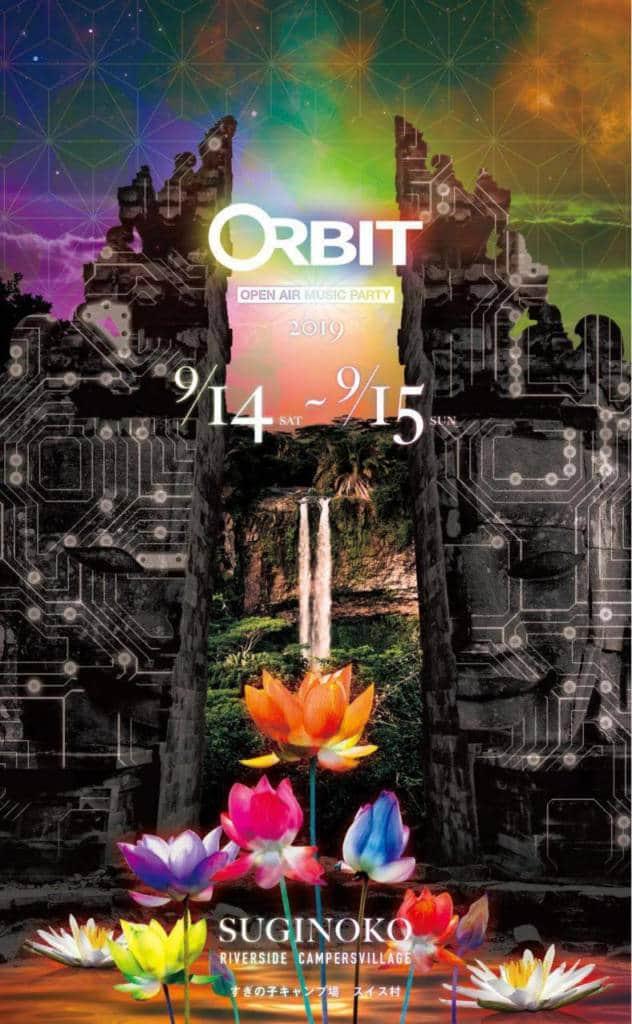 Orbit Open Air Festival