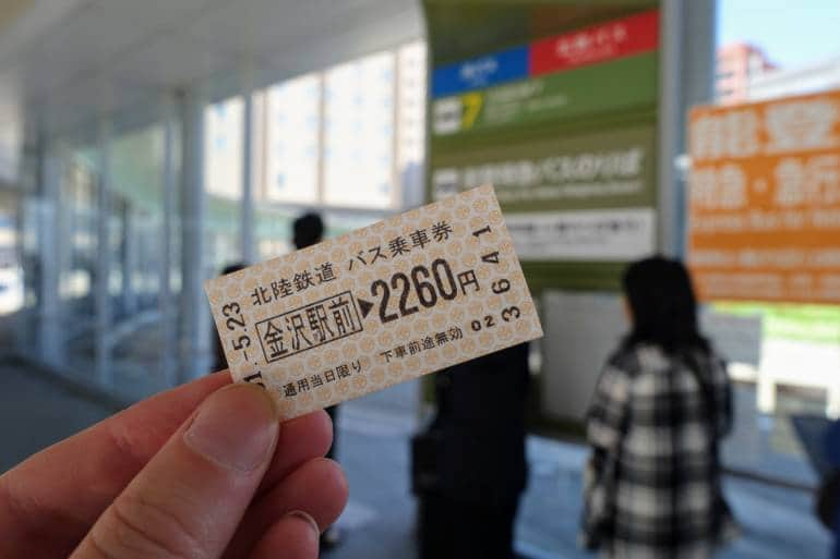Wajima Bus Ticket
