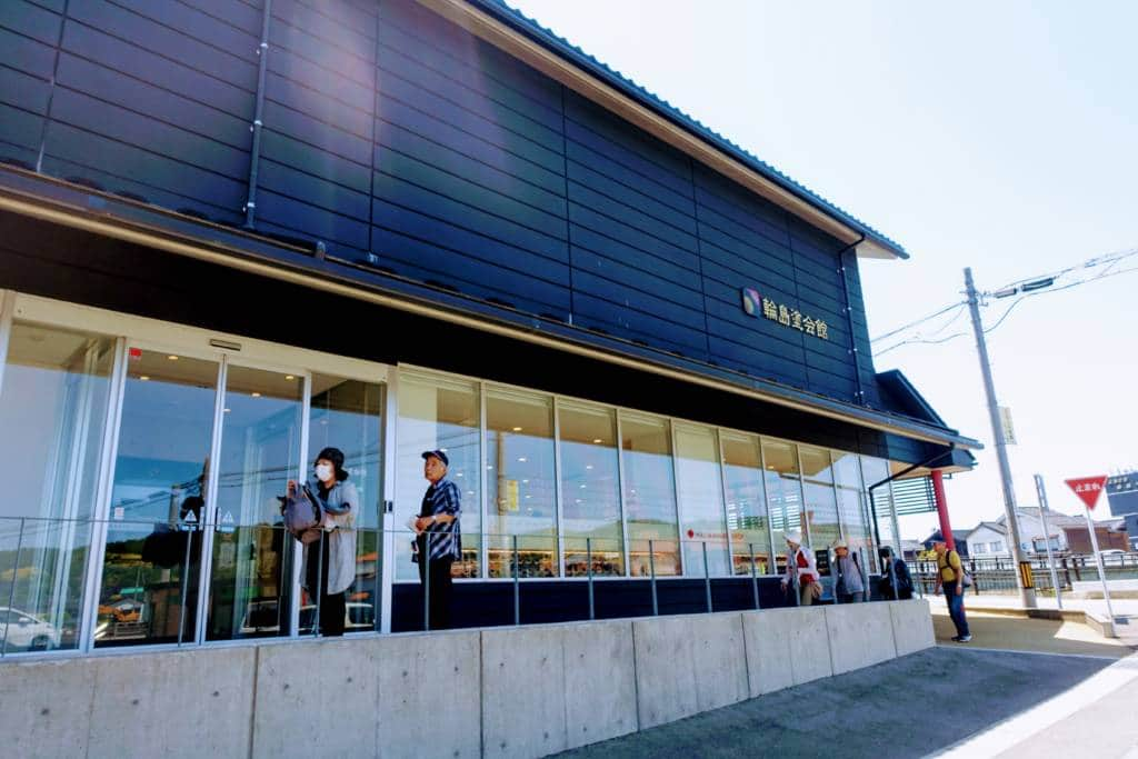 Wajima Lacquer Museum