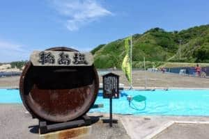 Wajima Salt Farm Outdoors