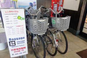 Wajima Station Bikes