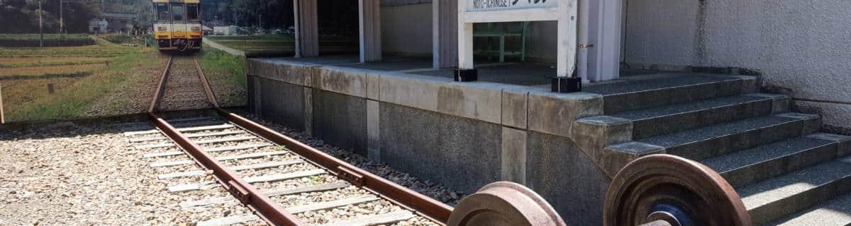 Wajima Train Station Information Center