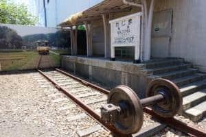 Wajima Station Old