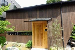 Yuwaku Cafe Lente