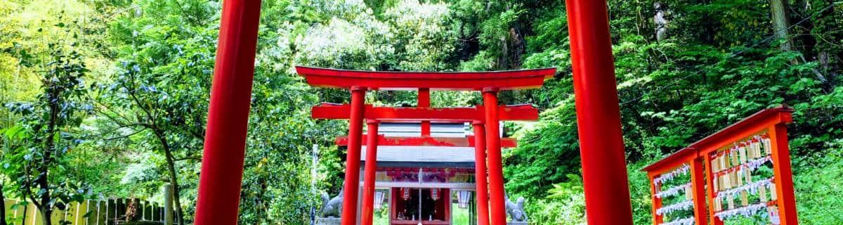 Yuwaku Inari Jinja
