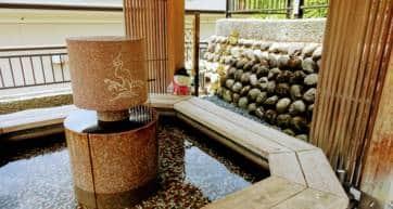Yuwaku Onsen Footbath