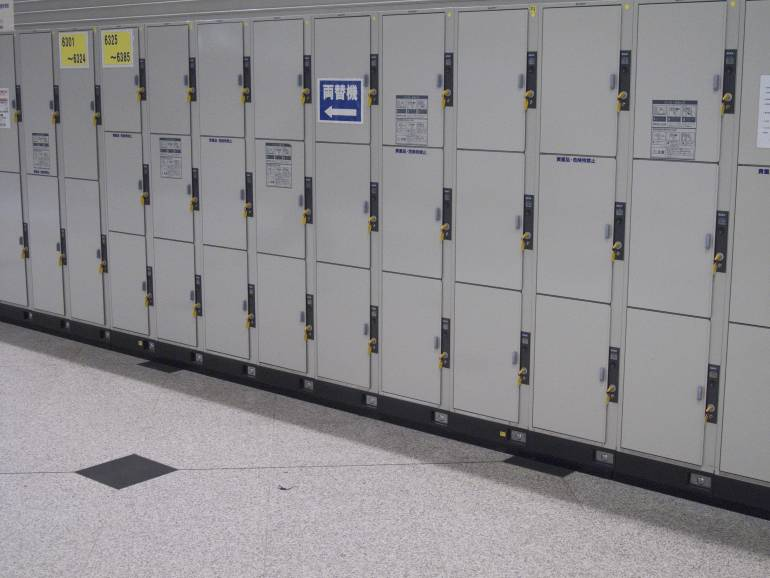 Osaka Station lockers