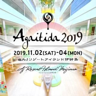 Agaitida Festival 2019