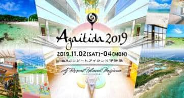 Agaitida Music Festival Okinawa
