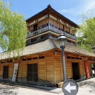 Yamashiro Onsen: Meiji-Era Hot Springs and Mountain Views