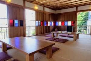 Ko-Soyu Rest Room - Yamashiron Onsen