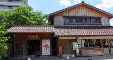 Soyu onsen Yamashiro Onsen