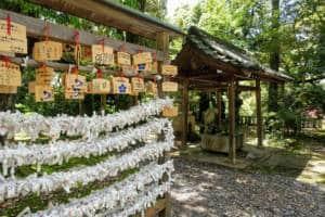 Yakuoin Onsenji Temple Ema