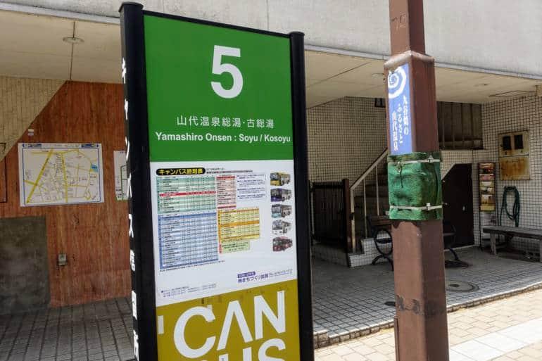 Yamashiro Onsen CAN Bus Stop