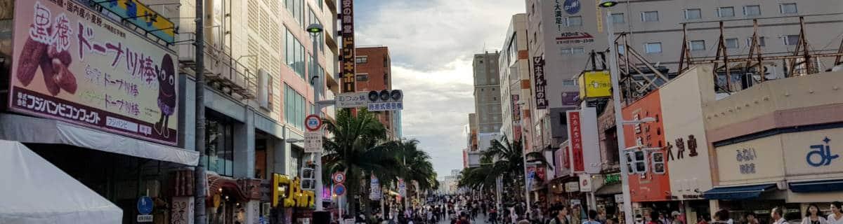 Kokusai Dori Avenue