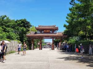 Shureimon Gate