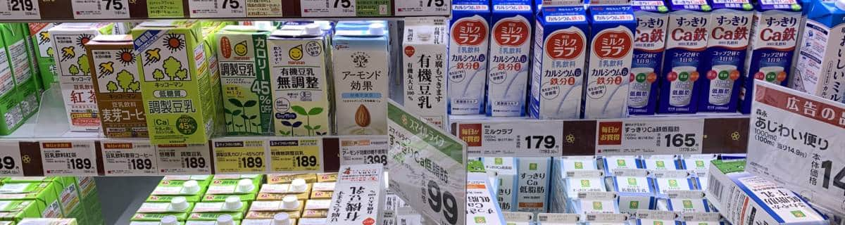 Guide to Grocery Shopping in Japan Even If You Don't Speak a Word of Japanese
