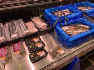 fish Japanese supermarket Victor Gonzalez