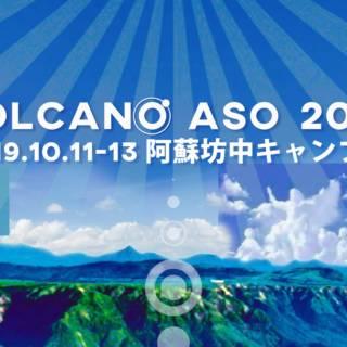 Volcano Aso 2019