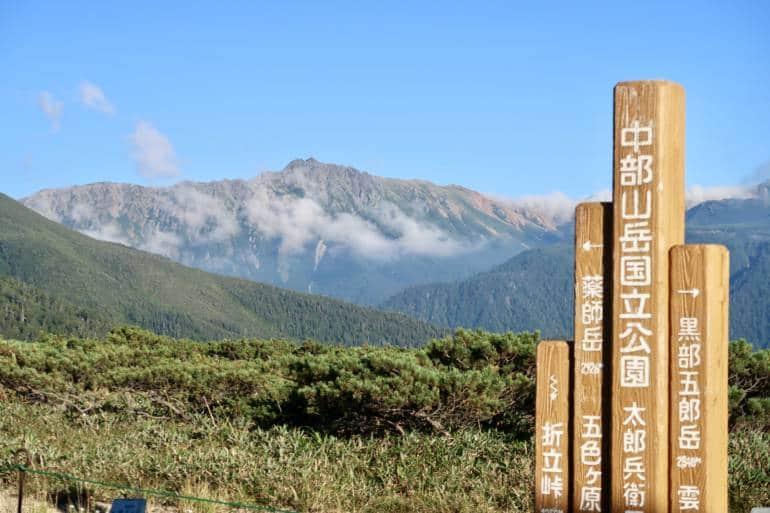 View of akaushidake suishodake, chubu region