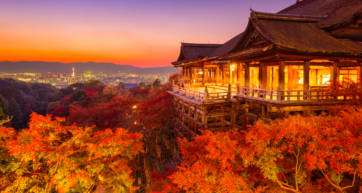 kyoto autumn illuminations at Kiyomizudera
