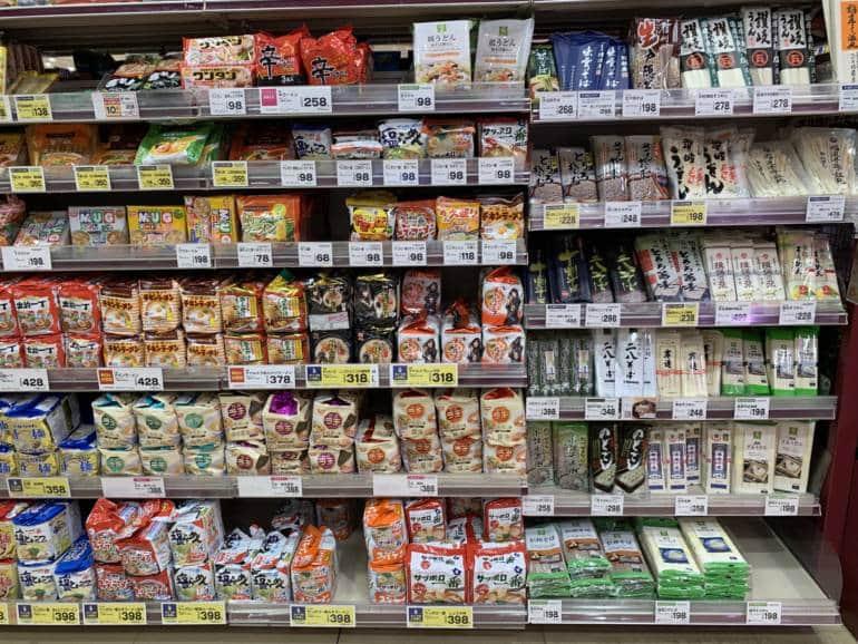 noodles-supermarket-VG
