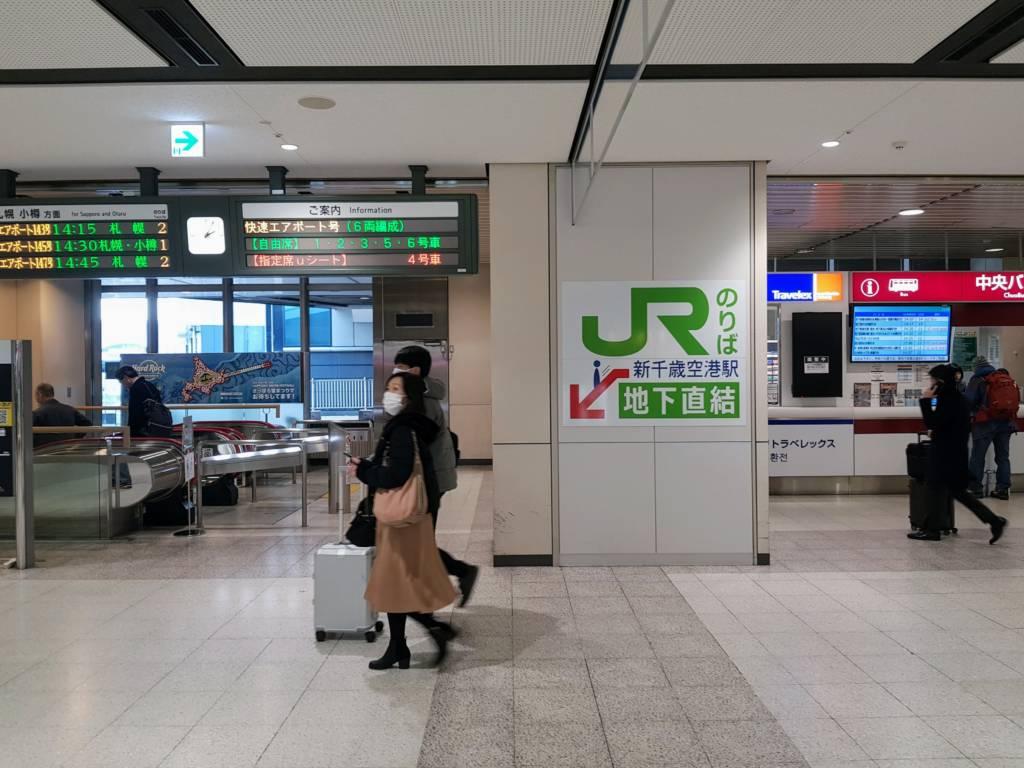 Shin-Chitose Airport to Sapporo