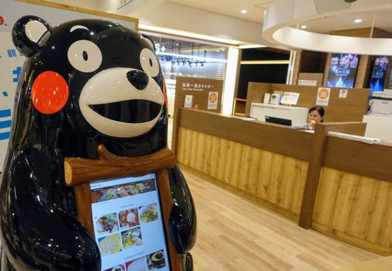 Sakuramachi Tourist Information Center, Kumamoto