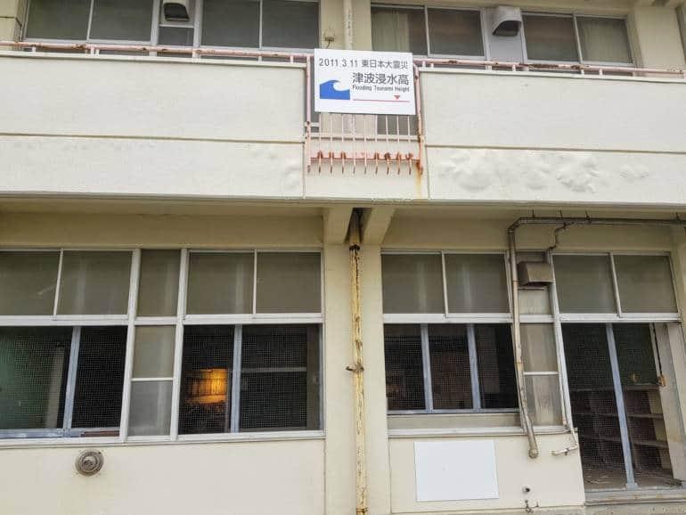 Arahama Elementary School tsunami high water mark