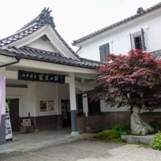 Basho no Yakata Museum