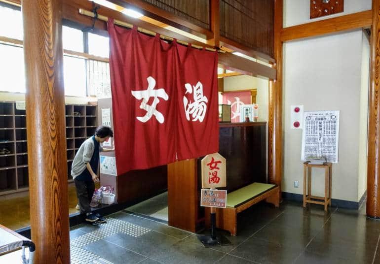 Kikonoyu Yamanaka Onsen