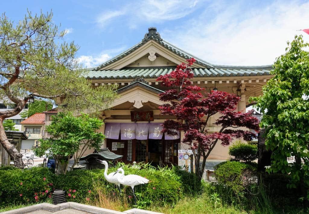 Kikunoyu Public Bath (mens)