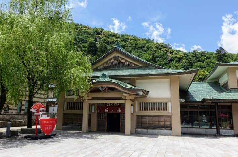 Kikunoyu Public Bath (women's building), Yamanaka Onsen