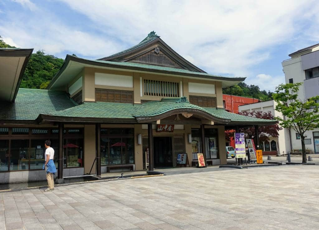 Yamanazaka Hall