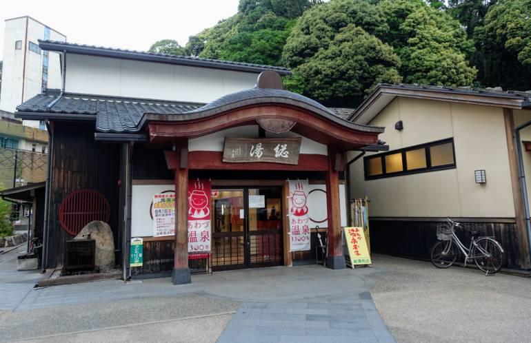 Awazu Onsen Public Bath
