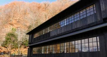 British Embassy Villa Memorial Park Nikko